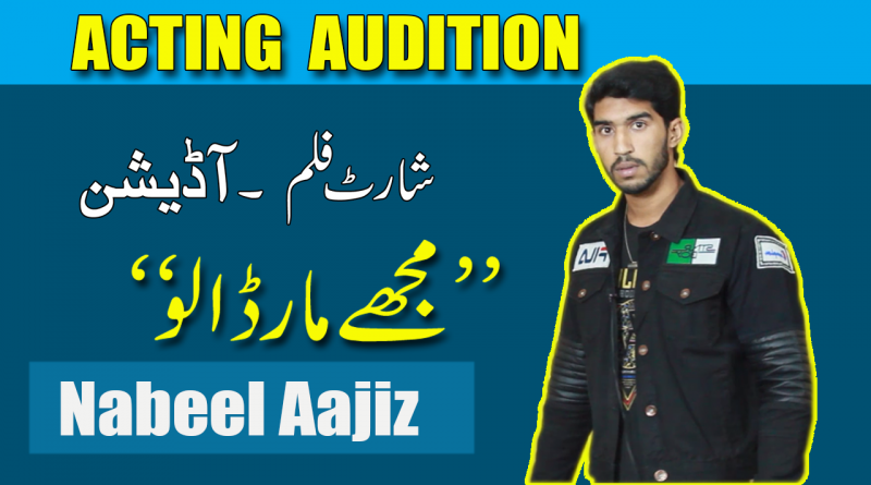 Acting Student Nabeel Aajiz At Lahore Film School