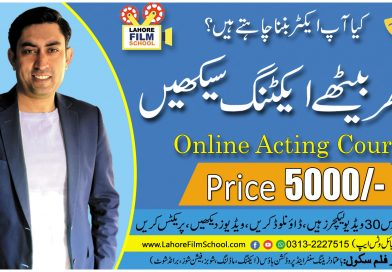 Online Video Acting Course - Learn Acting at Home